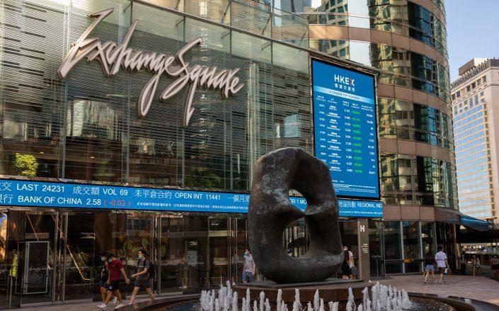 Chinese proptech firm Ming Yuan Cloud goes public
